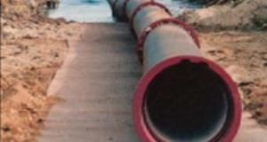 پوشش لوله نفت و گاز